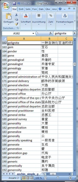 Click to view Dictionary English Chinese simplified 1.8 screenshot